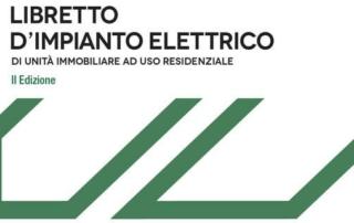 libretto_impianto_elettrico